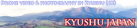 Kyushu Japan | Drone video & photography, Culture