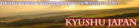 Kyushu Japan
